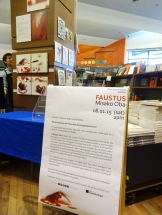 Artbook [FAUSTUS] Talk and Book Signing event
